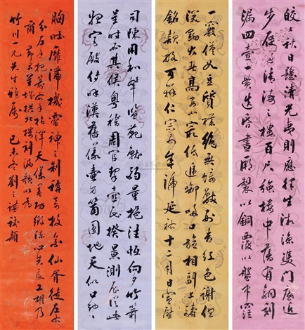 书法 calligraphy in 4 parts by liu zhiqian