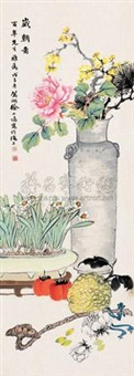 岁朝图 by xu xiaoyin