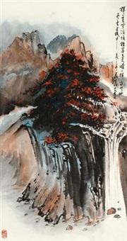 奇峰 by huang leisheng