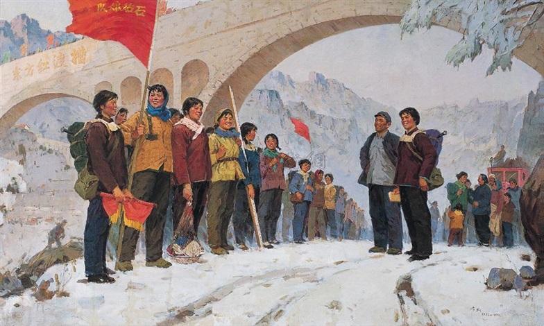 the battle of taihang by ma changli