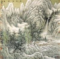 山水 by zeng xianguo