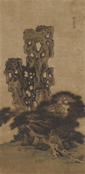 pine tree and rock by liu du
