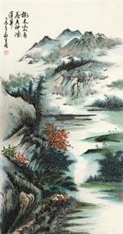 树木双喜 by huang leisheng