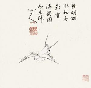 燕 by bada shanren