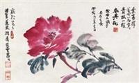 牡丹 by rao zongyi