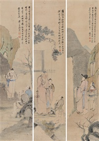 人物 (figures) (set of 3) by xu mei