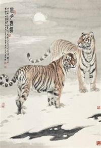 风月无边 by meng xiangshun