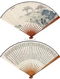 figures (+ calligraphy, by wu renxi, verso) by xu shouchen
