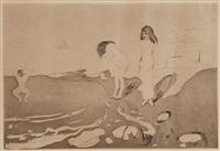 badende kvinner by edvard munch
