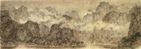landscape in mist by liu xun
