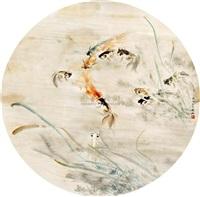 goldfish by liu shi