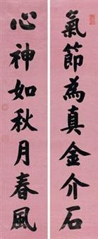 楷书七言联 (seven-character in regular script) (couplet) by emperor guangxu