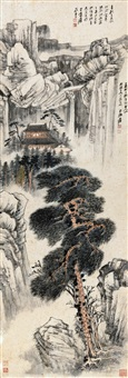天台松顶 by zhang daqian