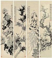花卉寿石 四屏镜心 水墨纸本 (in 4 parts) by huang shanshou