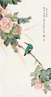翠鸟 by zhou yihong