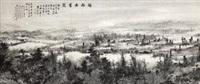 烟雨南生围 by liang boyu