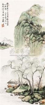 杜宇青山 by deng chunshu