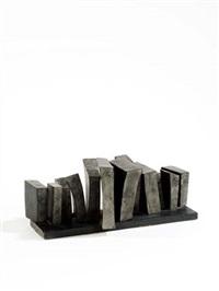 bozzetto per muro max by pino castagna