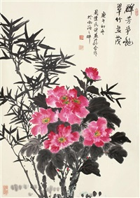 群芳争艳 (flowers) by zhou huaimin and xu yansun