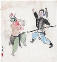 白水滩 纸本 彩墨 by guan liang