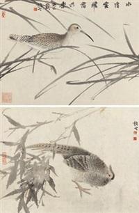 得露 (二帧) (2 works) by xu xiaobin