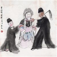 贵妃醉酒 纸本 彩墨 by guan liang