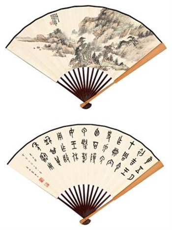 live in the river bank calligraphy by luo zhenyu verso by xiao junxian