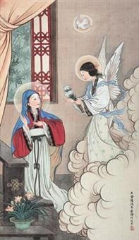 天使 (character) by lu hongnian