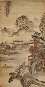 山水 by xiang yuanbian