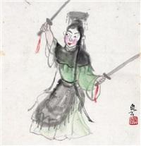虞姬 纸本 彩墨 by guan liang