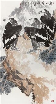 landscape by lin pu