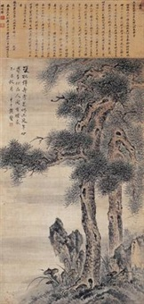 双松图 (two pine trees) by gong xian