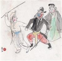 武剧人物 纸本 彩墨 by guan liang