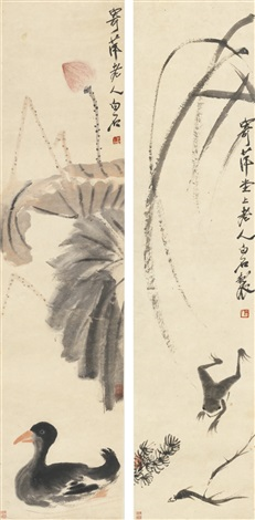 summer pond pair by qi baishi