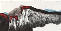 秋深自有好颜色 (mountain) by bai peng