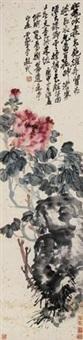 花卉 by zhao yunhe
