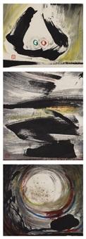 three untitled (set of 3) by irene chou