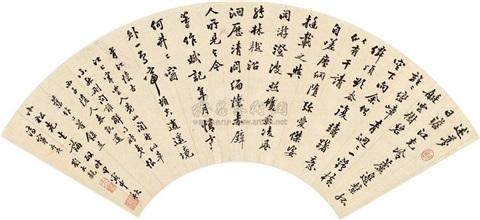 two poems in running script calligraphy by liu daguan