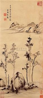 landscape by cui buzhou