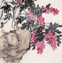 bamboo by qi ziru