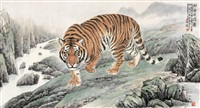 幽谷巡游图 (tiger) by meng xiangshun