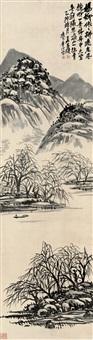 吴昌硕(1844-1927) 杨柳依依 by wu changshuo