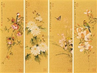 花鸟 (flower) (in 4 parts) by jiang lizhi