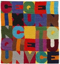cinque x cinque venticinque by alighiero boetti