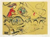 ile saint-louis by marc chagall