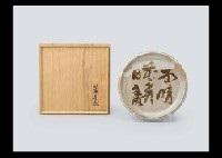 plate by yasunari kawabata