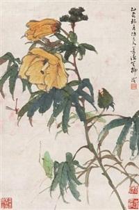 花卉 by liu bin