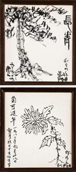 长青 菊可延年 (2 works) by wu zuoren