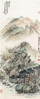 綦江即景 by wu lifu