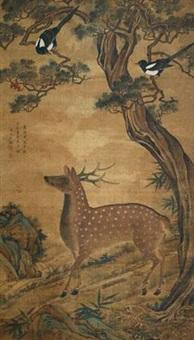 百禄同春 by liu yi